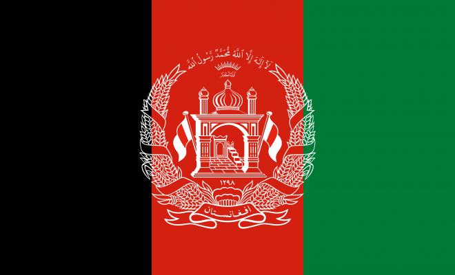 第4回☆世界の国と国旗(アフガニスタン編)